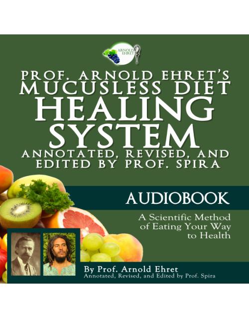 AMDHS Audiobook Cover